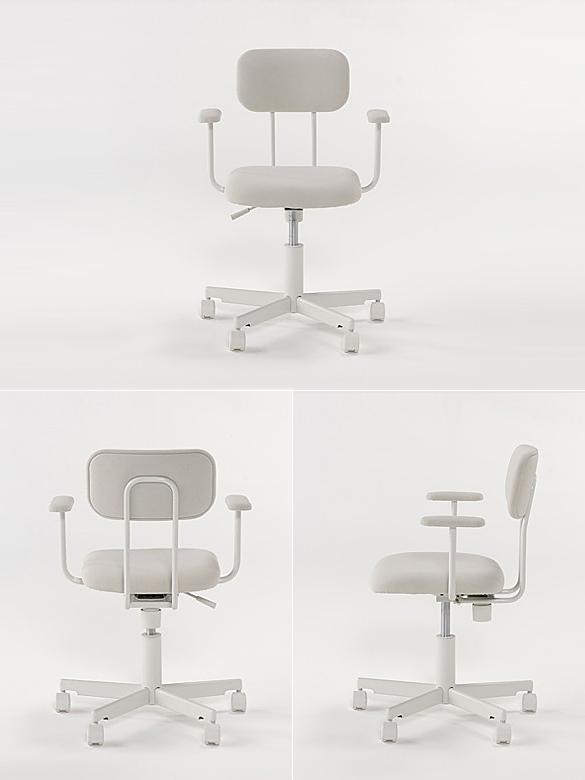 Working Chair By MUJI | Moddea